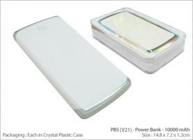 PB5 (V21) Power Bank - 10000 mAh