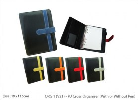PU Cross Organiser With or Without Pen