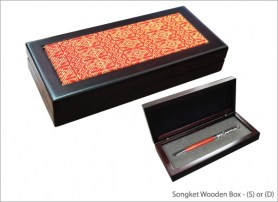 Songket Wooden Box